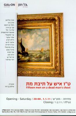 Fifteen Men on a Dead Man's Chest