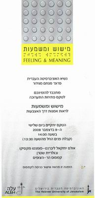 Feeling and Meaning