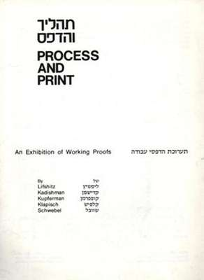 Process and Print: An Exhibition of Working Proofs