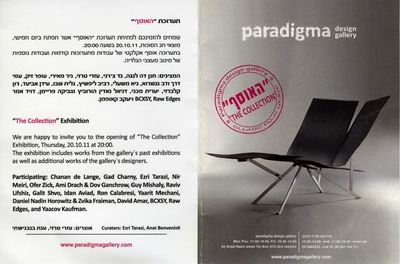 ''The Collection'' Exhibition  Paradigma design gallery