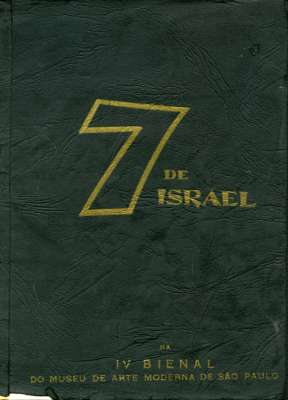 7 de Israel: The Israeli Exhibition