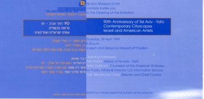 90th Anniversary of Tel Aviv-Yafo: Contemporary Cityscapes - Israeli and American Artists