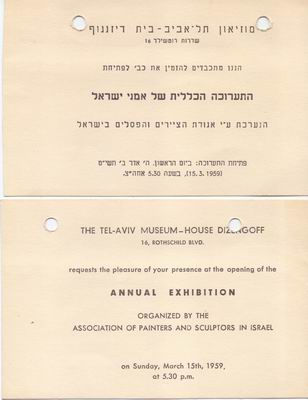 General Exhibition, On the Occasion of the 50th Anniversary of the City of Tel-Aviv
