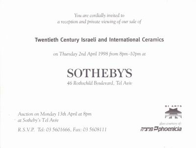 Twentieth Century Israeli and International Ceramics (Auction)