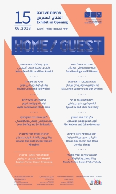Home/Guest