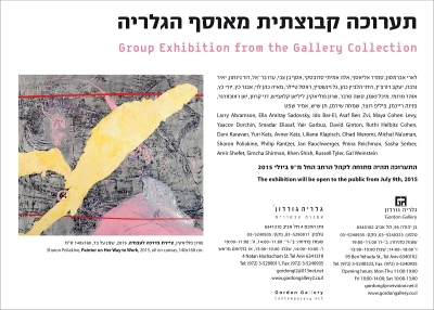 Group Exhibition from the Gallery Collection
