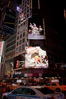 Times Square Moment: A Digital Gallery, Big Bang 1
