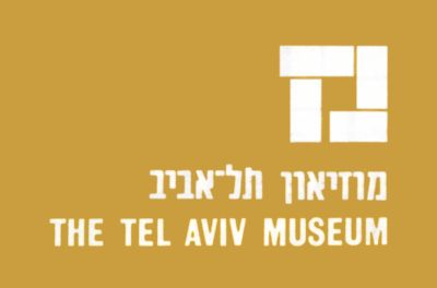 General Exhibition, Art in Israel