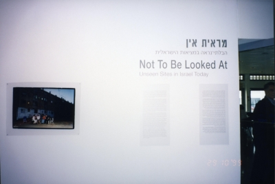 Not to be Looked At - Unseen Sites in Israel Today