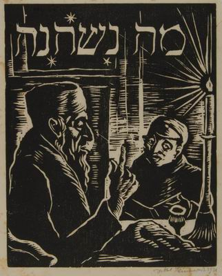 Ma Nishtanah (The Four Questions), illustration (title page) to Passover Haggadah, Verlag Ostertag, Berlin, 1921