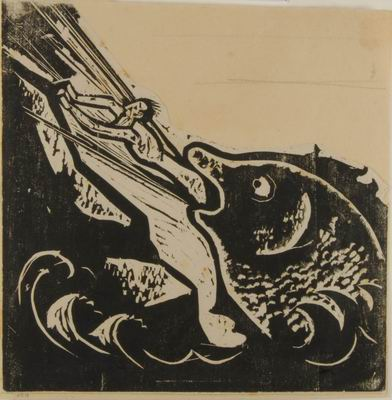 Fish Gives up Jonah, illustration to The Book of Jonah, Jewish Publication Society, Philadelphia, 1952