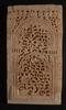 Islamic Art & Archaeology