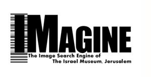 Imagine IRSO Israel Museum