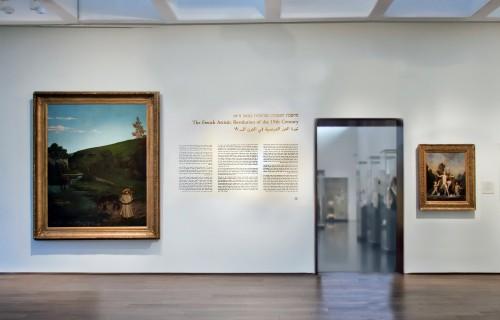 מבט על פתח תצוגת הקבע אמנות מודרנית ואמנות אירופה. צילום: בני מאור. © מוזיאון ישראל, ירושלים.