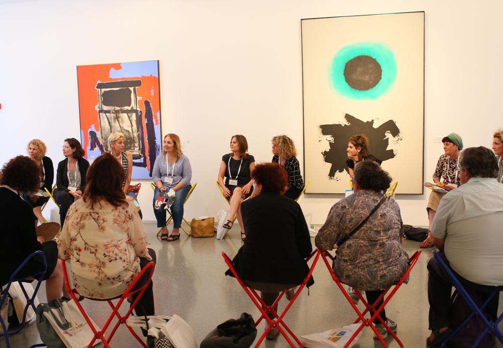 מפגש בגלריה לאמנות מודרנית במסגרת הכנס