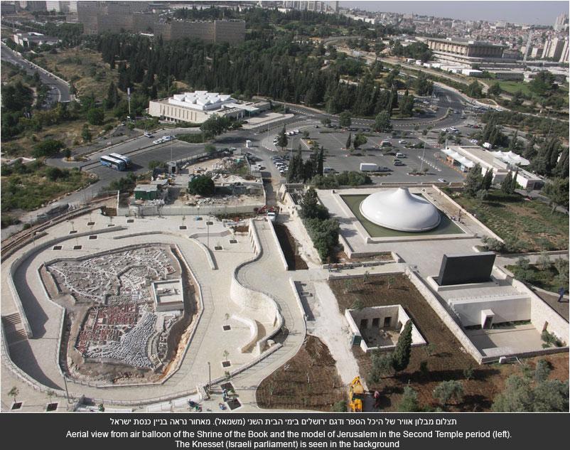 מרכז קרן דורות למידע וללימוד מגילות מדבר יהודה   מוזיאון ישראל ...